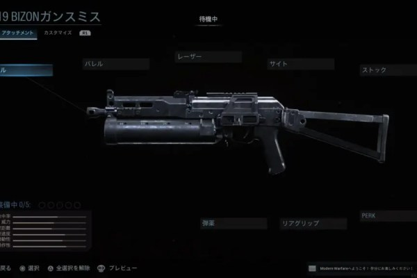 【CoD:MW】CR56 AMAX(ガリル)の性能 最強格のAR