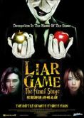 [Japanese Cinema] Liar Game: The Final Stage
