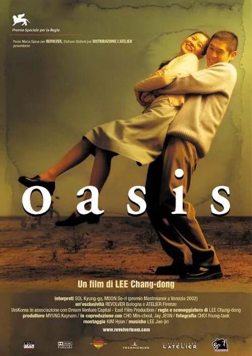 film-korea-Oasis