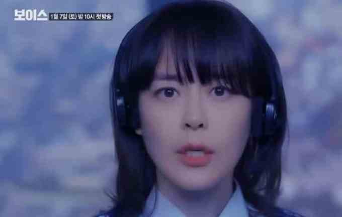film-korea-voice