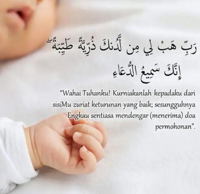 doa minta keturunan