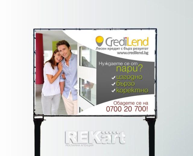 CrediLend – рекламен билборд