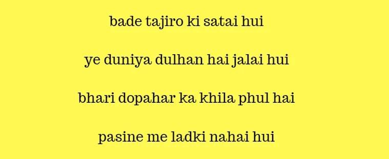 bashir badr shayari