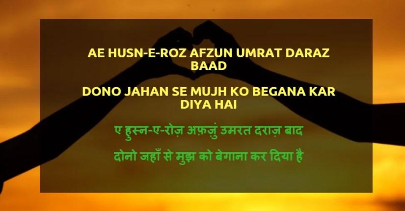 jigar moradabadi shayari in hindi