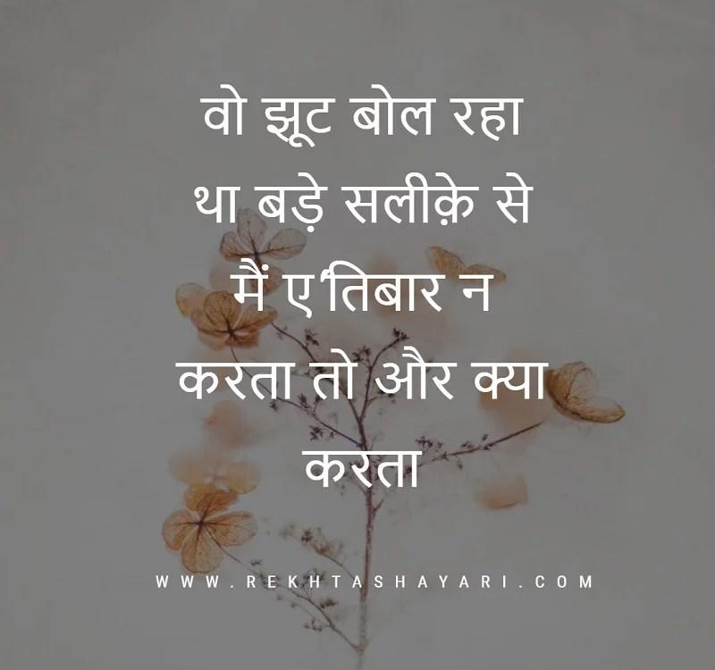 waseem_barelvi_shayari_in_hindi_4