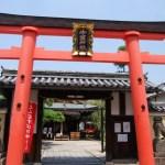 【応仁の乱】始まりの場所は京都・畠山家の家督争い「上御霊社の戦い」だった
