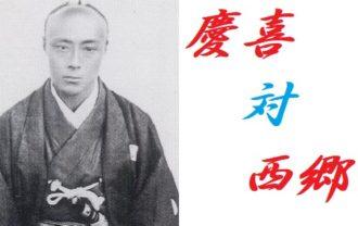 江戸時代【日本】1603~1868年 | 歴史専門サイト「レキシル」 - Part 6