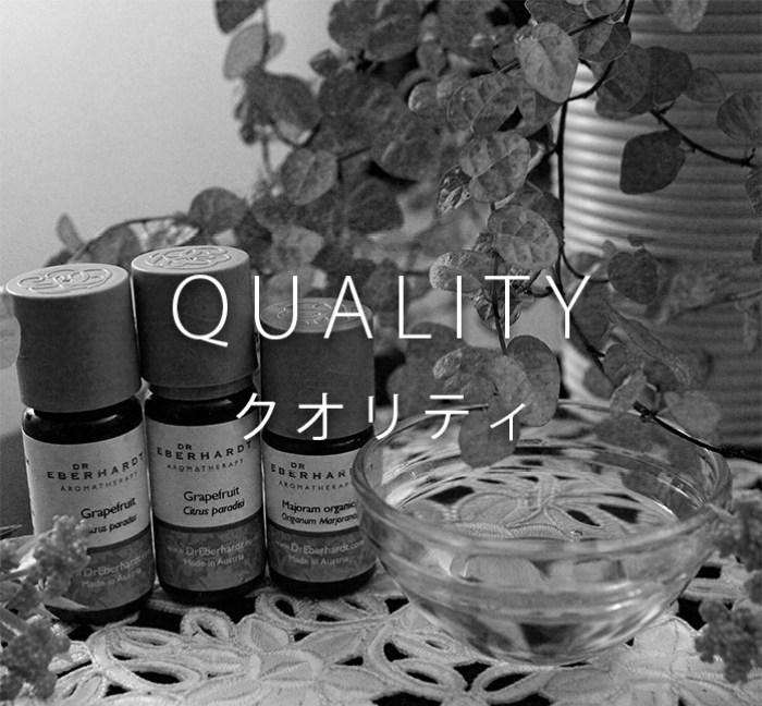 DARI_quality_mono