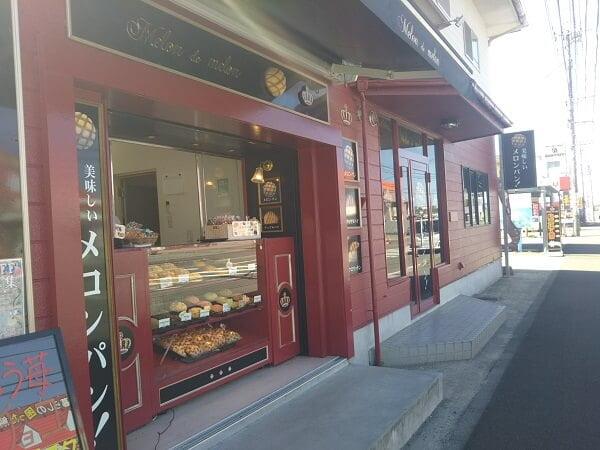 melon de melon鹿児島薩摩川内店の外観の写真