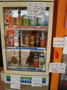 入口すぐの温冷庫の写真