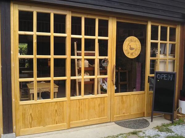 納屋糀カフェの外観の写真