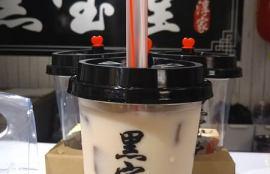黒宝堂の黒糖タピオカ豆乳の写真