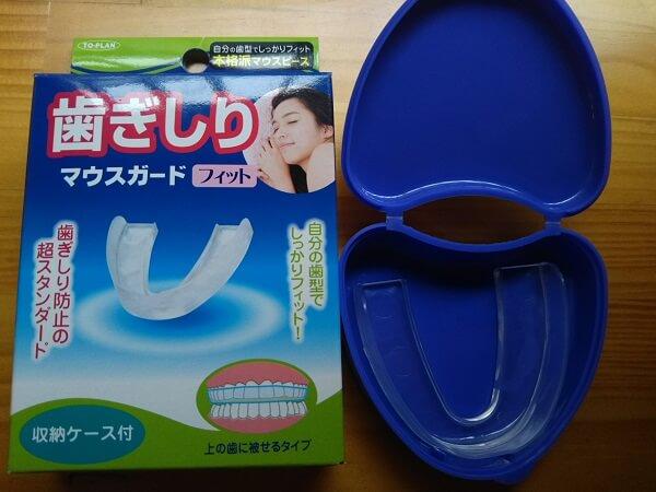 歯ぎしり用のマウスピースの写真