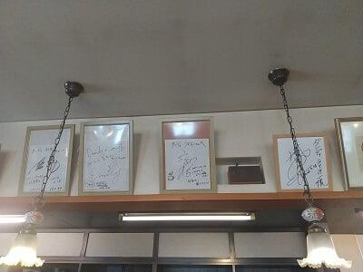 ダンディライオンの有名人のサインがたくさんある写真