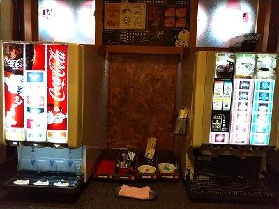 赤から霧島店のドリンクバーの写真