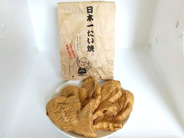日本一たい焼霧島国分店の買った鯛焼きの写真