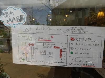 森のかぞく姶良店マルシェの店内マップの写真