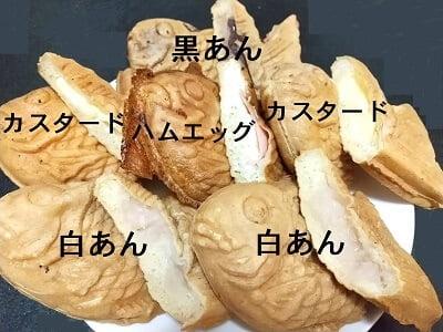 日本一たい焼志布志店の買った鯛焼きの写真