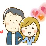 幸せな恋愛のイラスト