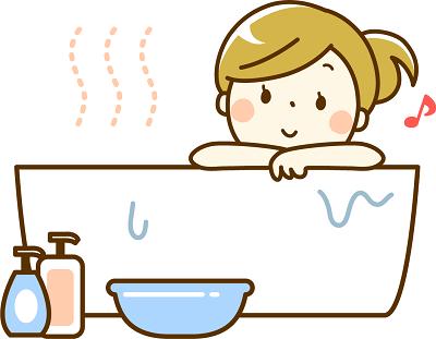 じっくり入浴のイラスト