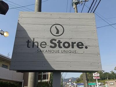 the Store.のお店の看板の写真