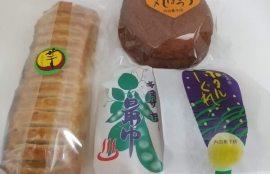 内田菓子店の買ったお菓子の写真