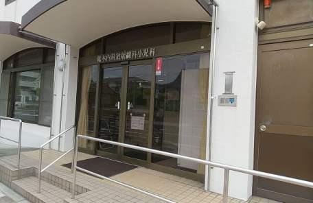 鵜木医院の入口の写真