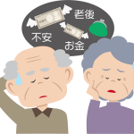 老後資金に悩む夫婦のイラスト