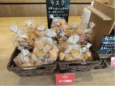 くちびるが止まらない薩摩川内店のラスク販売の写真