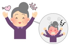 怒りをまき散らす人から卒業した人のイラスト