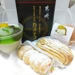 和洋菓子のコジマヤの買ったお菓子の写真