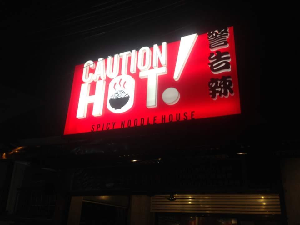 Caution Hot Kapitolyo