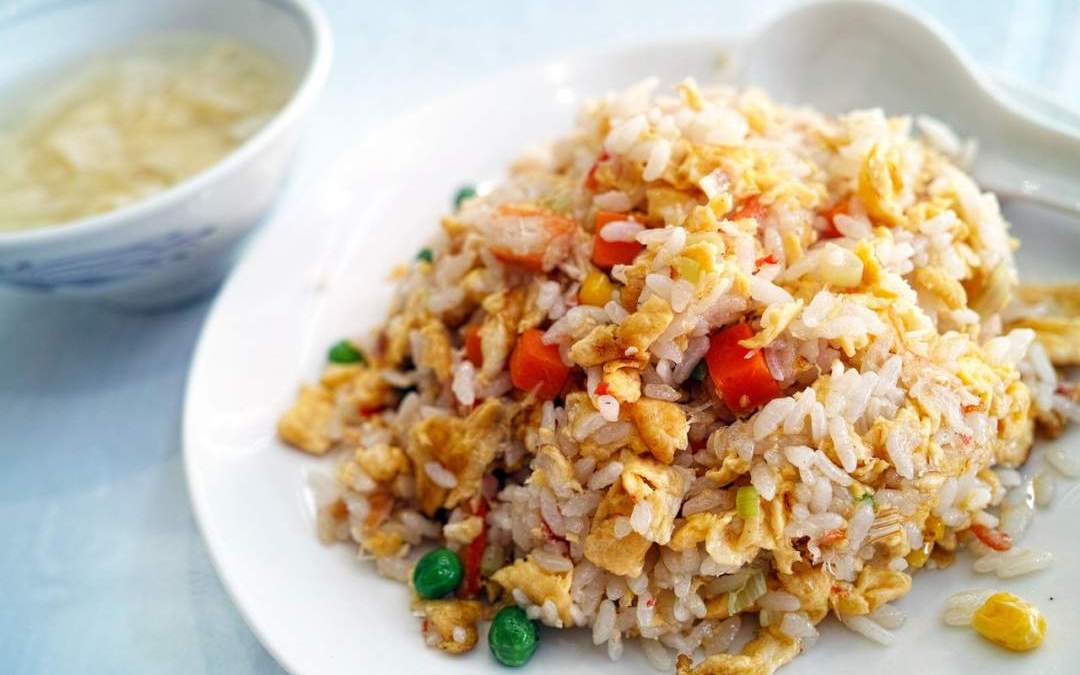 How to make Chao Fan -Chowking Fried Rice Hack