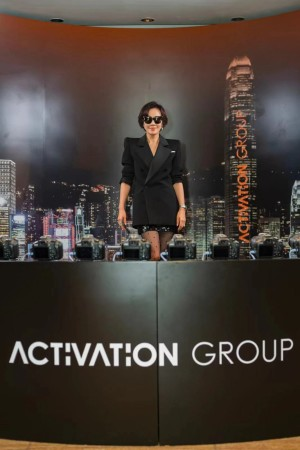 Activation Group Announces Proposed Listing on the Main Board of The Stock Exchange of Hong Kong to Raise up to HK$538.2 million - Brand Spur
