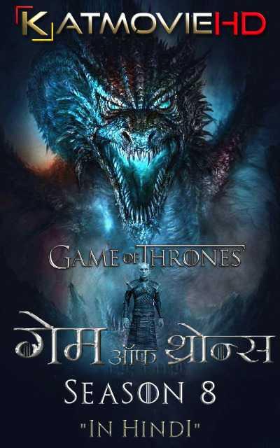 Game Of Thrones Season 8 Episode 1 Sub Indo : thrones, season, episode, Thrones, Season, Reliefprint