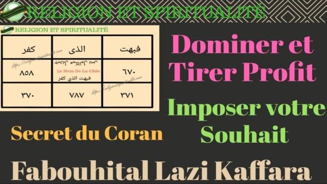 FABOUHITAL LAZI KAFFARA POUR TIRER PROFIT ET IMPOSER VOTRE SOUHAIT