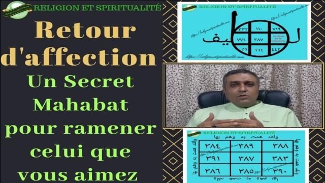 SECRET MAHABAT POUR RETOUR D'AFFECTION