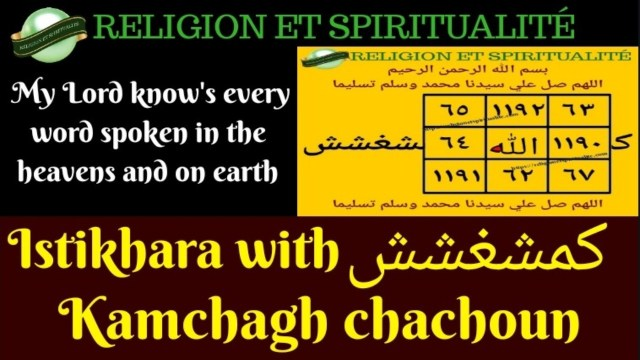 ISTIKHARA TO KNOW EVERYTHING WITH KAMCHAGH CHACHOUN