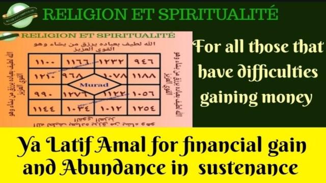 YA LATEEF AND SALAT NARYA FOR FINANCIAL GAIN
