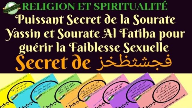 POUR GUÉRIR LA FAIBLESSE SEXUELLE
