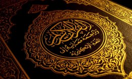 quran-hd-wallpapers-free-download-for-desktop