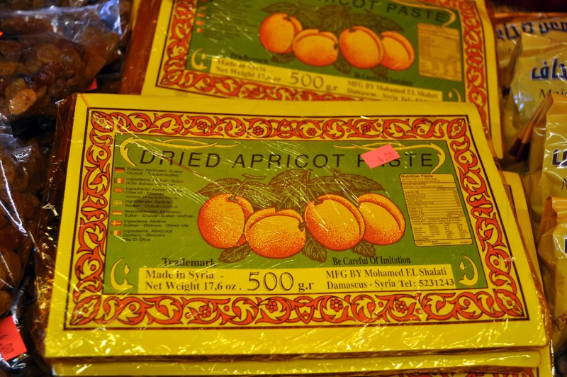Dried apricot paste used for making Qamar al-Din. Photo by Joe Mabel/Creative Commons