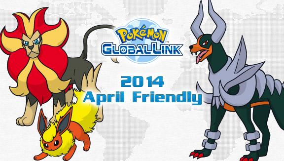 2014 April Friendly