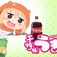 Anime recomendado: Himouto! Umaru-chan