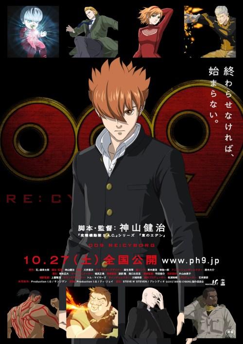 009 Re: Cyborg