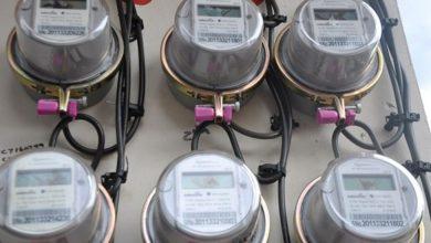 Photo of EDES niegan estén duplicando facturas a sus clientes durante estado de emergencia