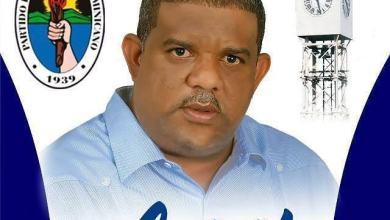 Photo of Ex alcalde Luisito Mendez enfrenta dirigencia perremeista buscando ocupar dirección provincial de Medio Ambiente