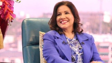 Photo of Margarita Cedeño declaró que posee bienes valorados en RD$51,465,851