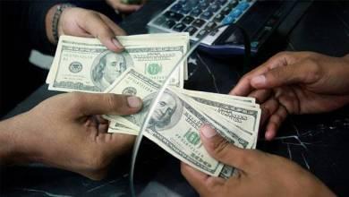 """Photo of BC: """"Continúa creciendo flujo divisas en RD; remesas aumentaron 36.1 %"""""""