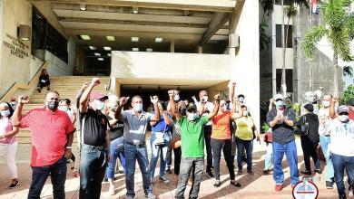 Photo of SANTIAGO: Cancelados Industria y Comercio reclamar sus prestaciones
